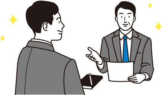 保険会社への対策